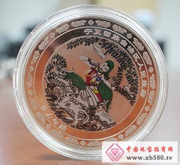 聚福源珠宝--彩绘银币