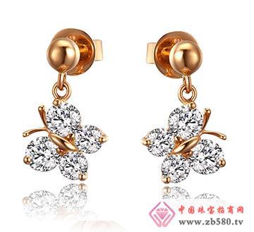 巴意珠宝--AU750钻石耳钉