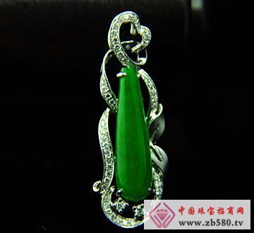 大昌珠宝--冰种满绿翡翠水滴吊坠