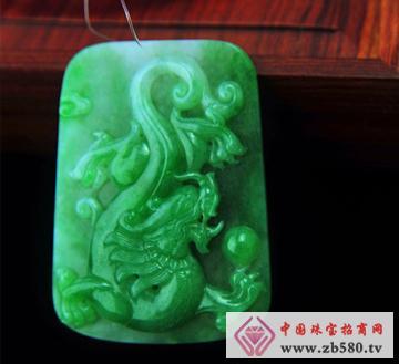 大昌珠宝--翡翠龙牌吊坠