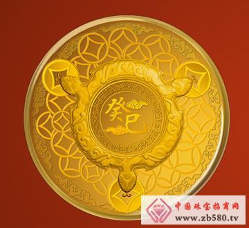 紫金黄金--环蛇聚财系列