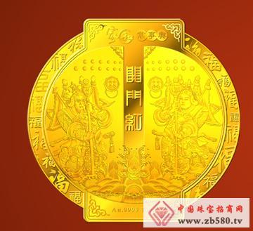 紫金黄金--开门红金章