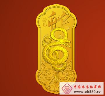 紫金黄金--龙蛇狂舞系列