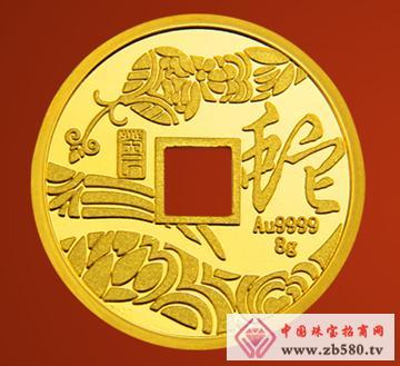 紫金黄金--平安富贵压岁钱