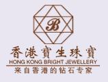 香港宝生珠宝
