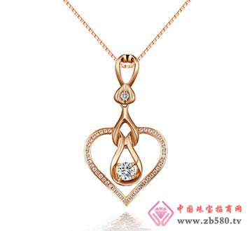 许愿-38分18K彩金钻石吊坠