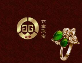 深圳市云金珠宝有限公司