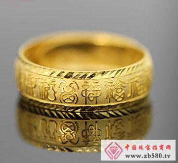 复古圆满团福戒指