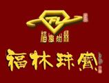 福林千赢国际客户端下载