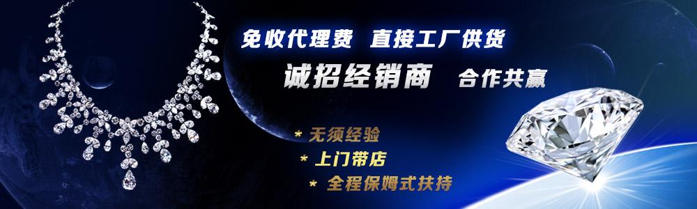北京康非尼钻石有限公司