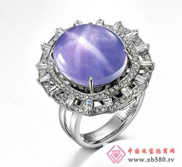 白18K金天然蓝宝石戒指