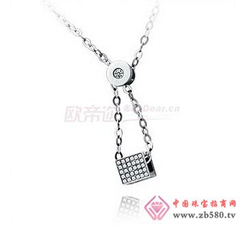 18K金钻石吊坠-迷情心钥