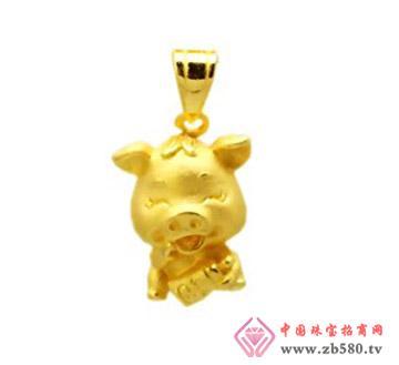 豫冠珠宝--黄金吊坠02