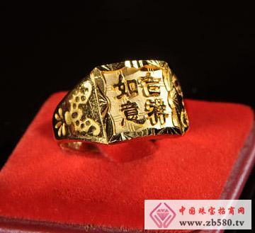 佳发珠宝--黄金戒指01