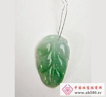 中国黄金珠宝--翡翠吊坠02