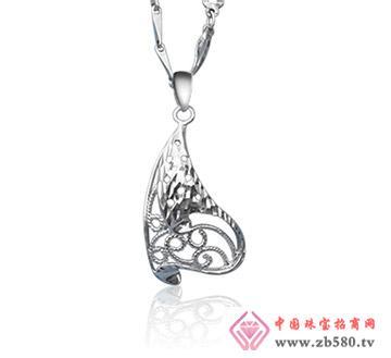 金兰首饰--铂金吊坠-海之恋