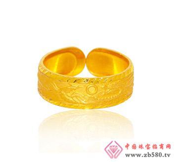 金兰首饰--足金戒指--龙凤戏珠