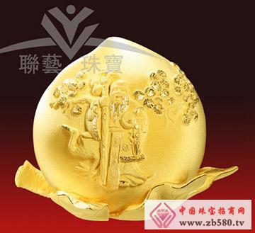 联艺珠宝--大寿星桃