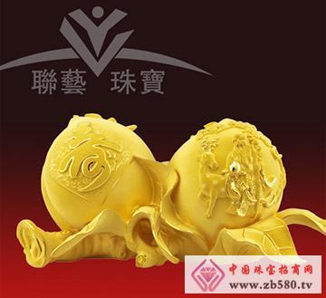 联艺珠宝--寿星福桃