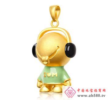 灿兴珠宝--3D硬千足金调皮音乐宝宝