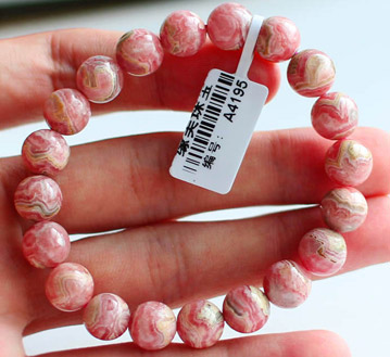 阿根廷天然红纹石手链-女款-爱情宝