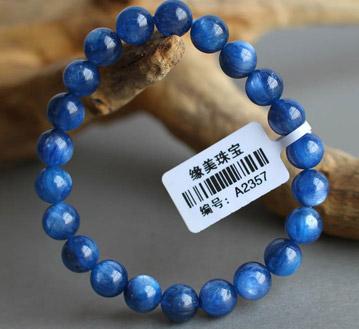 天然蓝晶石猫眼手链-勇敢之石-猫眼
