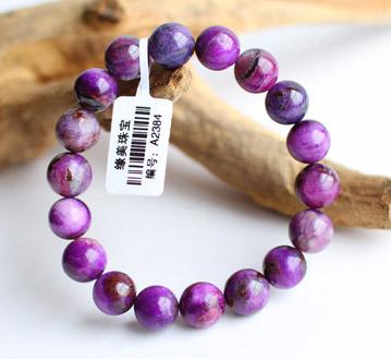 天然苏纪石手链-天然舒俱来手链-紫