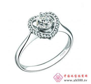 金丽珠宝--Pt950钻石戒指
