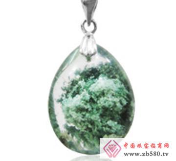 佰瑞福珠宝--绿幽灵吊坠