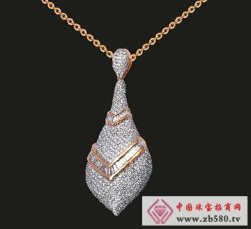 爱钻珠宝--吊坠02