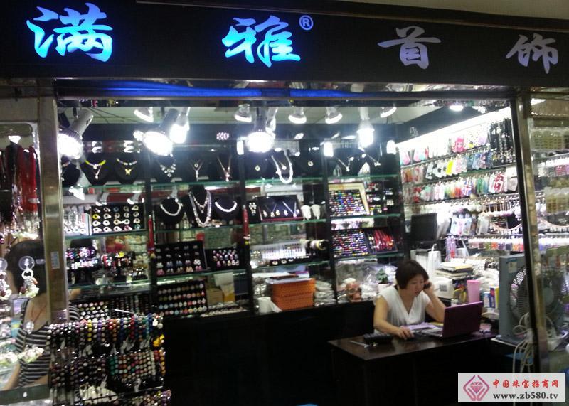 满雅珠宝现象店展示3