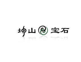 广州坤山珠宝饰品有限公司