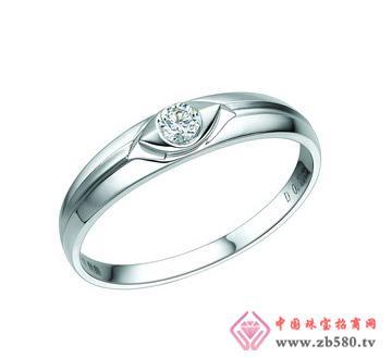 润鑫珠宝--钻石情侣对戒