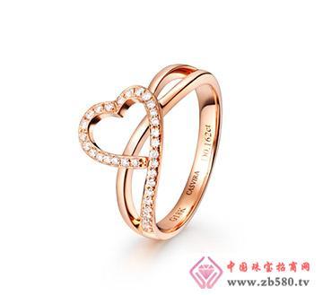 凯诗翡亚--18K玫瑰金镶钻石戒指