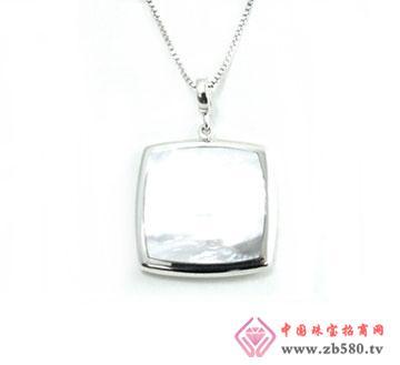 银海饰品-925银饰吊坠