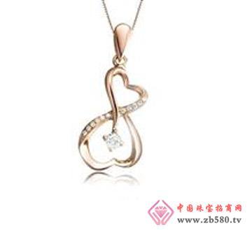 恋恋不忘—8分18k玫瑰金钻石吊坠