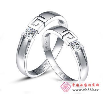 """""""旋回之恋""""钻石结婚对戒"""