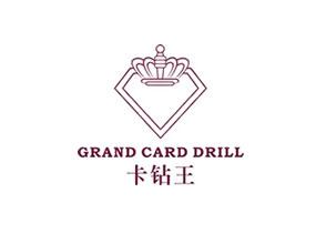 广州市卡钻王珠宝有限公司