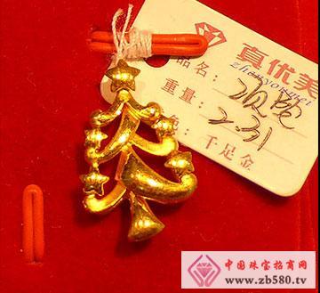 黄金项坠[黄金]圣诞树