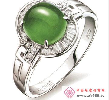 戒指[18K首饰]