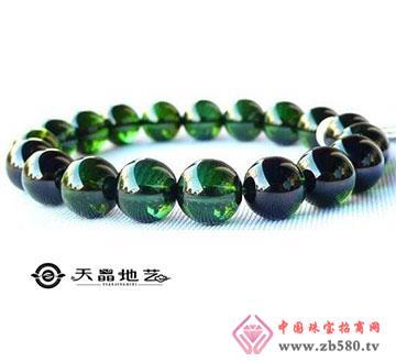 绿碧玺手链圆珠