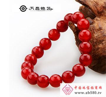 红玛瑙手链