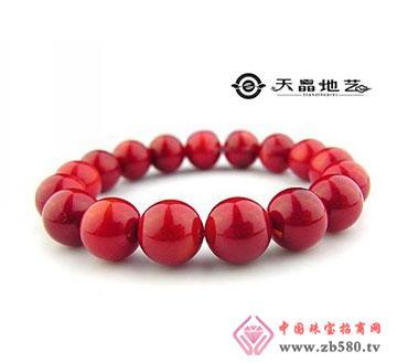 红珊瑚石手链