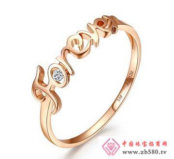 大长今珠宝--戒指01