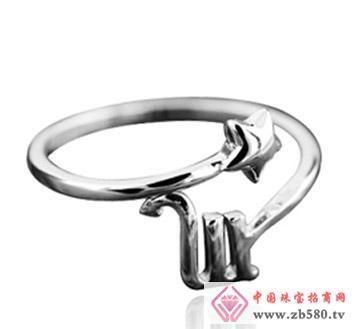 银铂利珠宝--戒指02