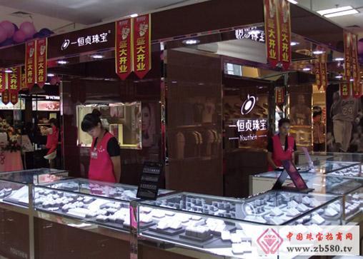 郑州丹尼斯大石桥店