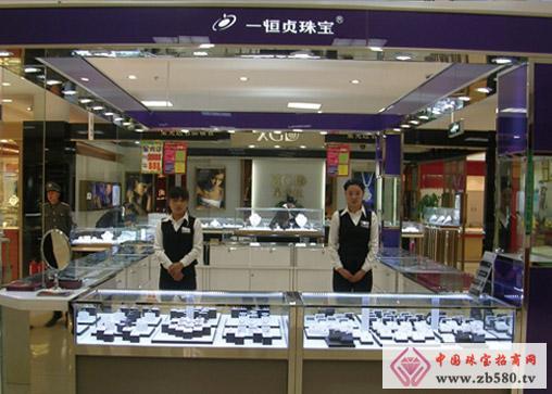 北京国泰密云店