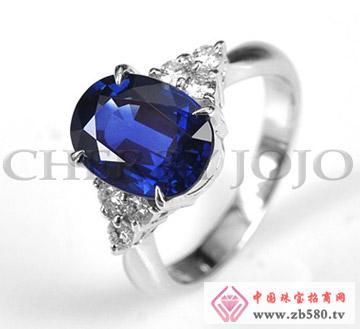 蓝宝-PT900铂金-兰宝石戒指-钻石指