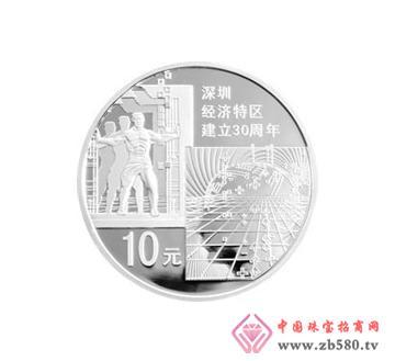 深圳经济特区建立30周年
