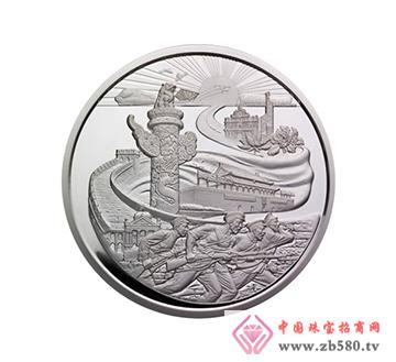 辛亥百年—复兴之路纪念章银章